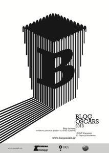 Blogoscars