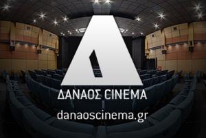 DANAOS_avatar_400x270
